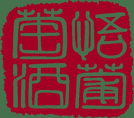 Logo Vin-Satori