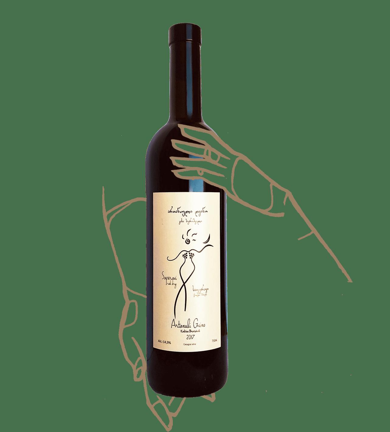 Saperavi de Gogo Wine est un vin naturel de Géorgie