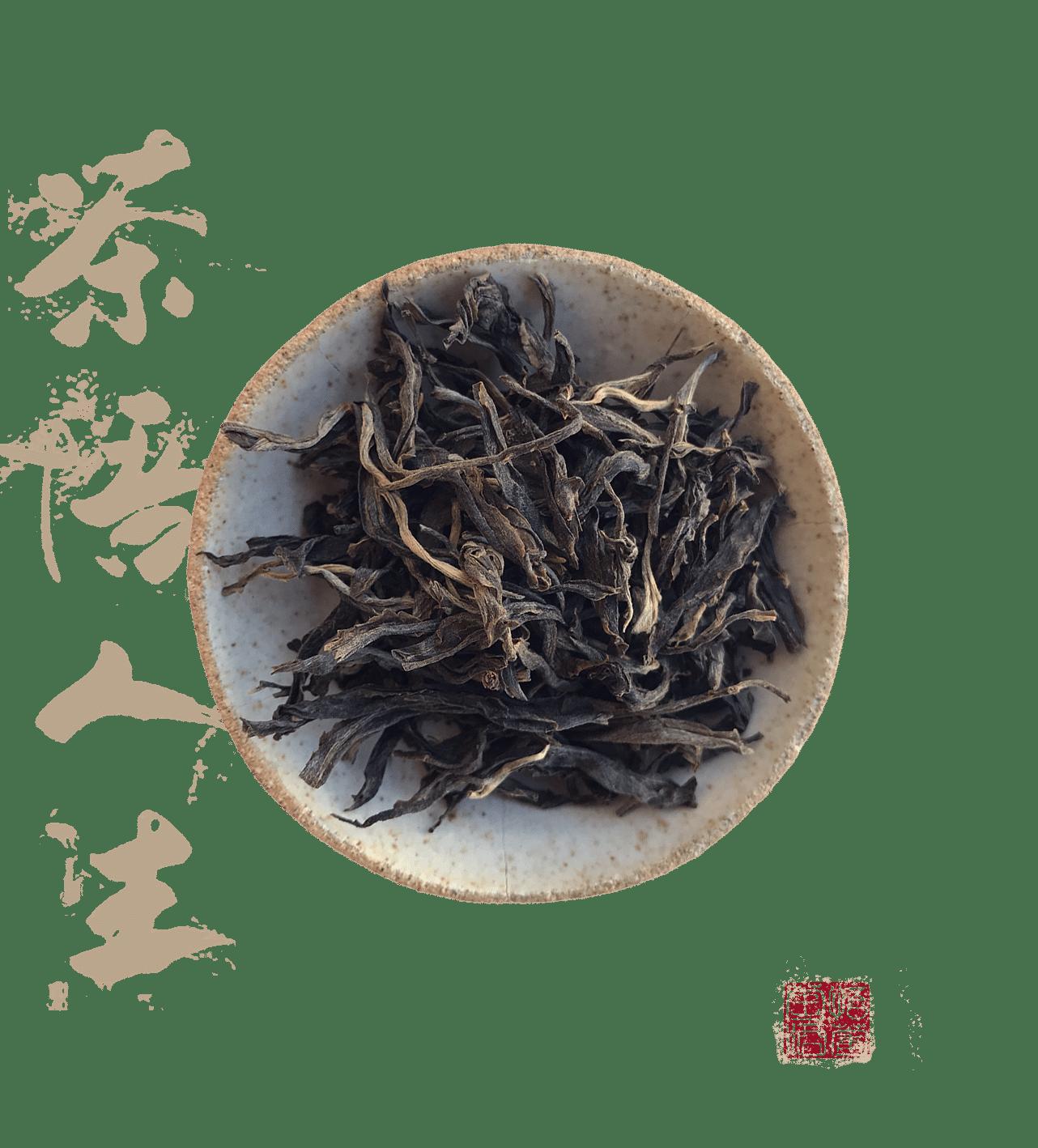 Da hu sai da shu is a sheng pu erh from yunnan