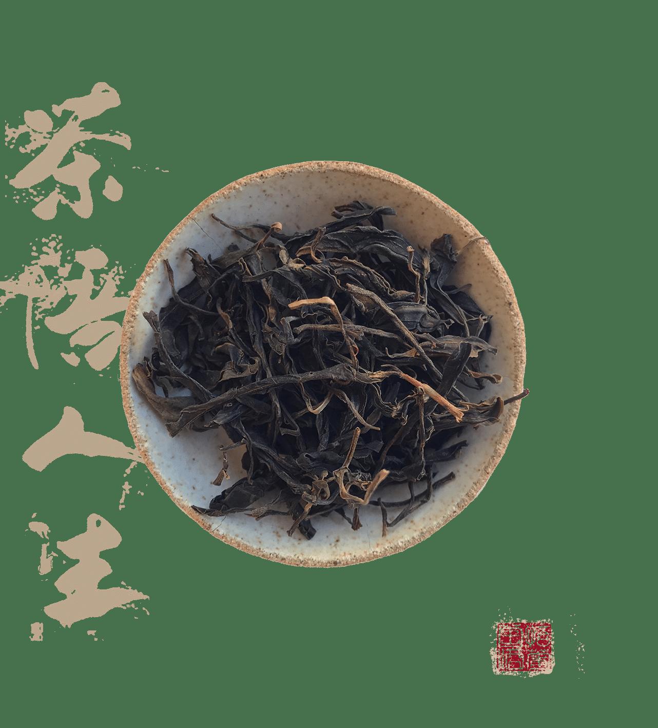 Da hu sai ye sheng is a sheng wild pu erh from yunnan
