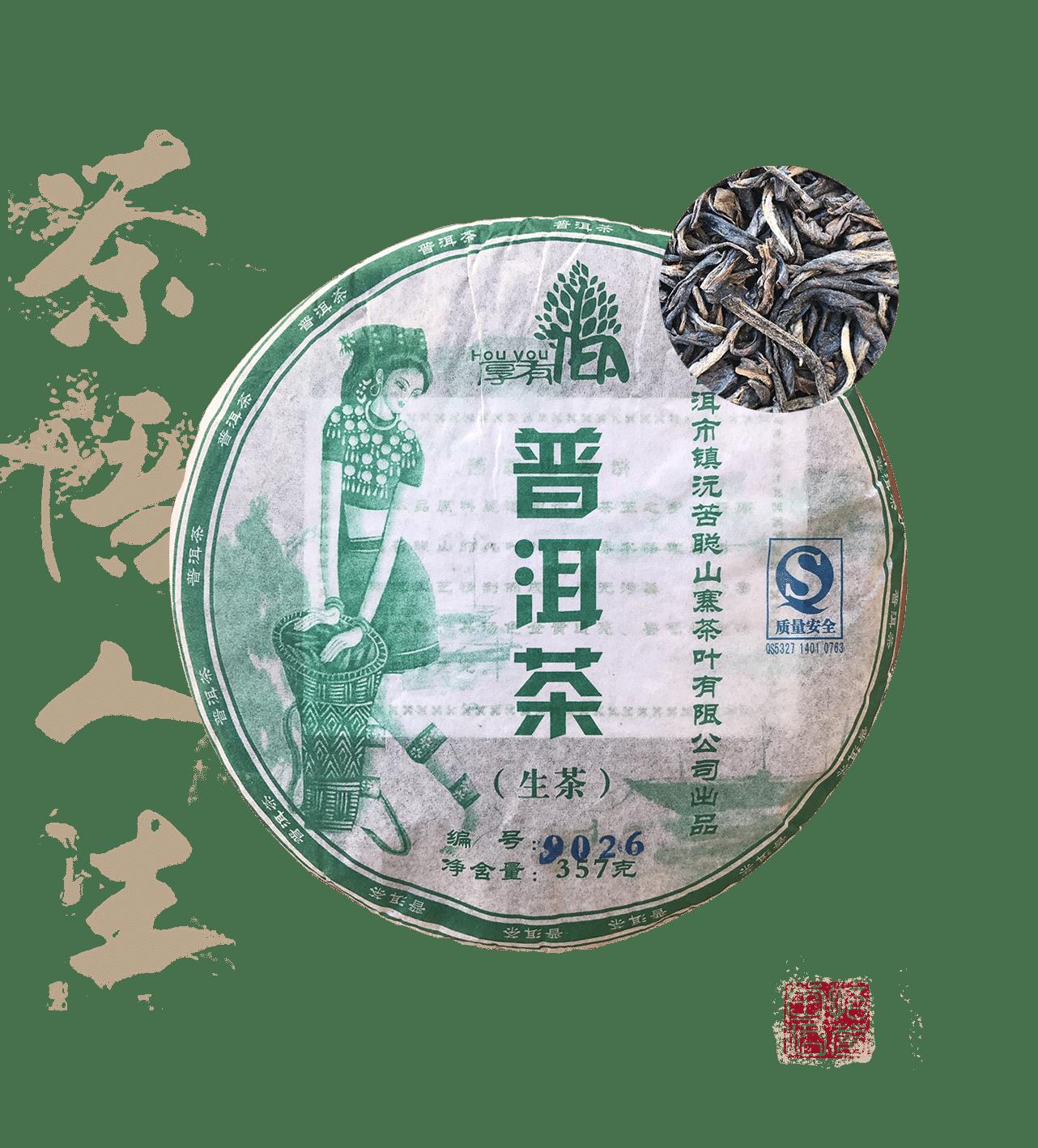 Hou you tea 9026 is a sheng pu erh from yunnan