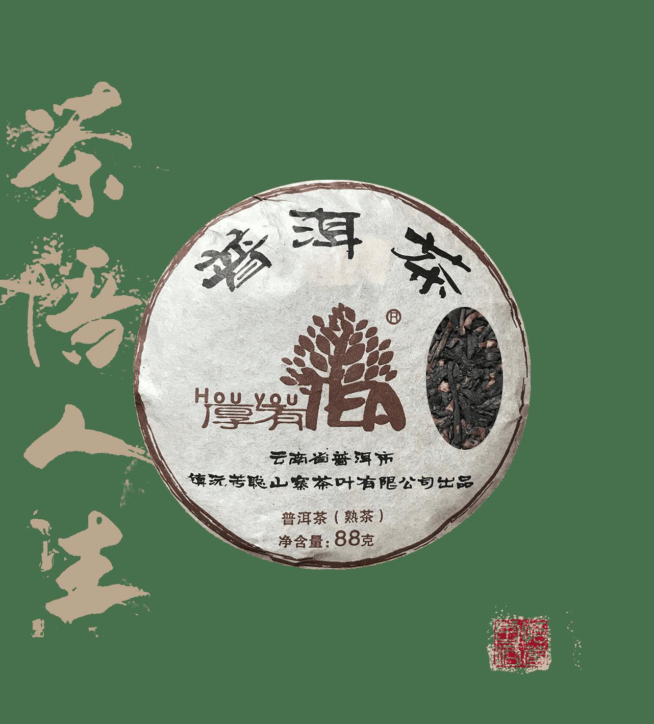 Hou you tea shou est un thé pu erh cuit du yunnan