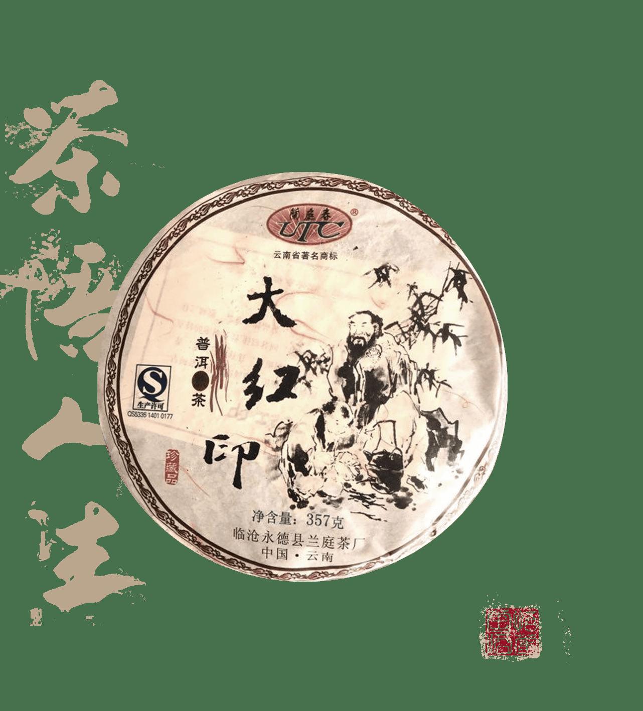 ltc da hong yin est une galette de thé puerh shou fermenté