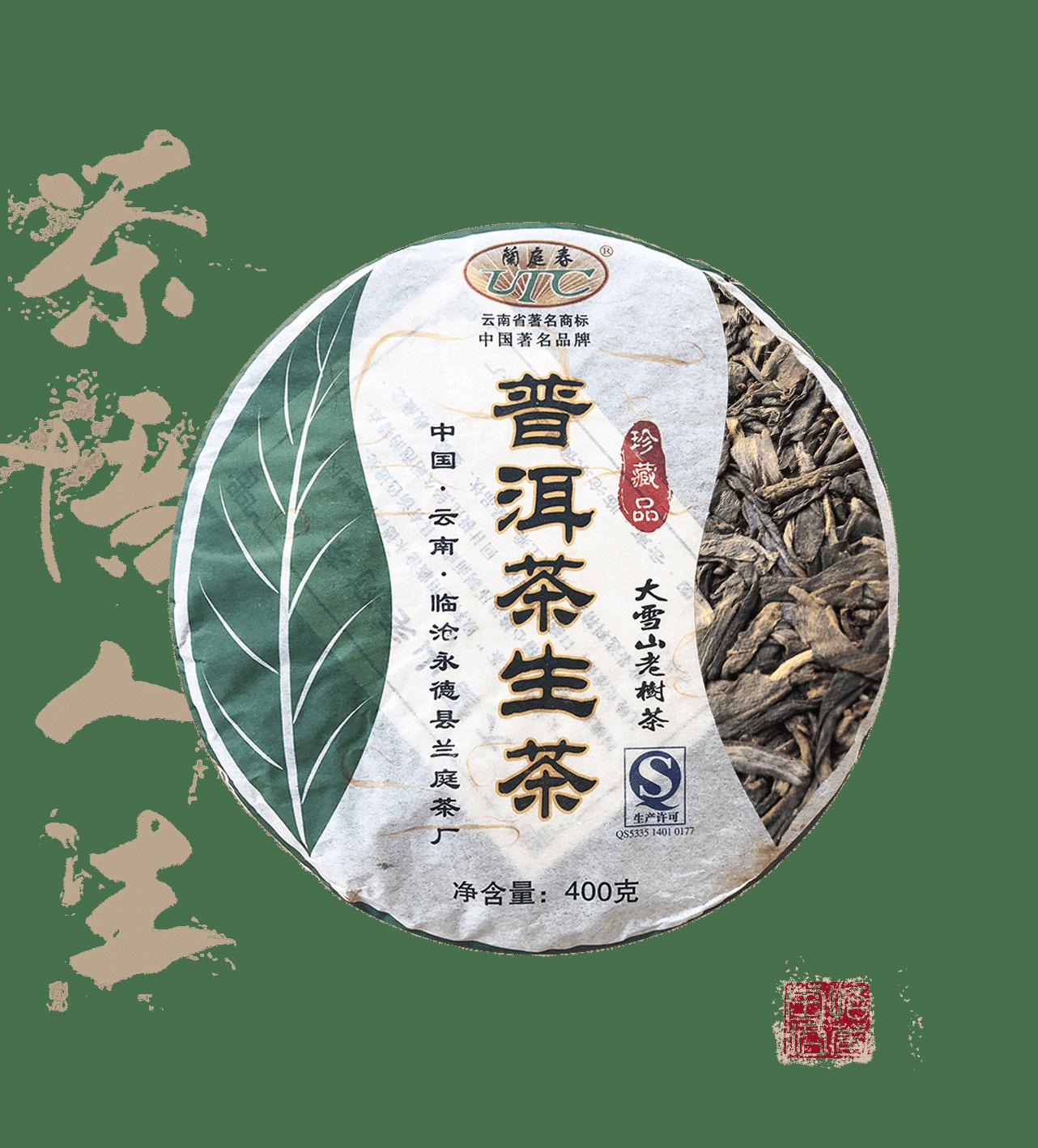LTC DA XUE lao shu pu erh 2012 est un thé puerh cru sheng du yunnan