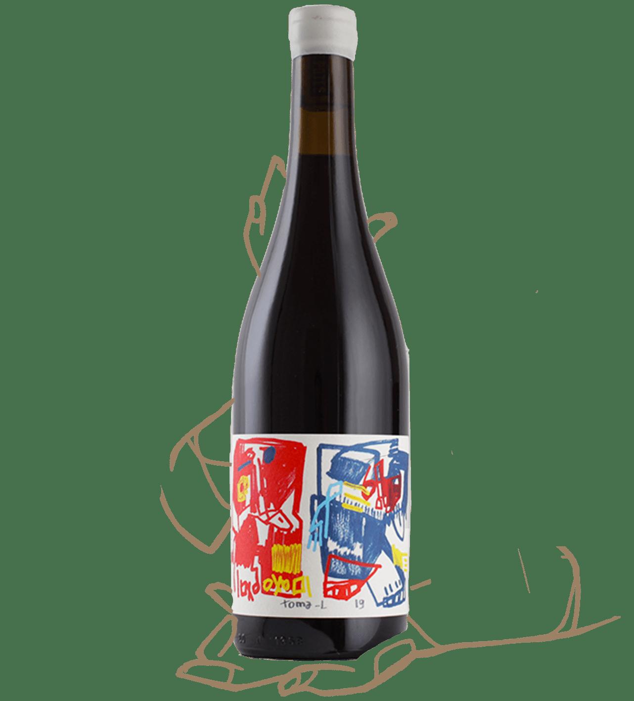 Historia de vi est un vin naturel catalan du vin des potes x Tuets