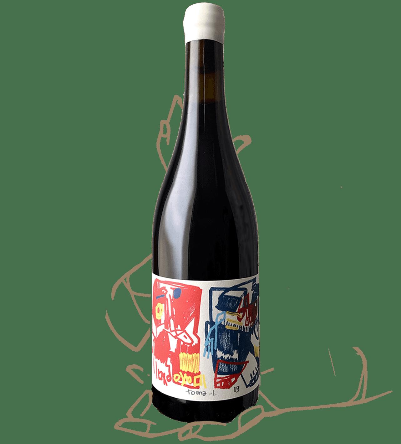 Historia de vi, vin naturel catalan du vin des potes x Tuets