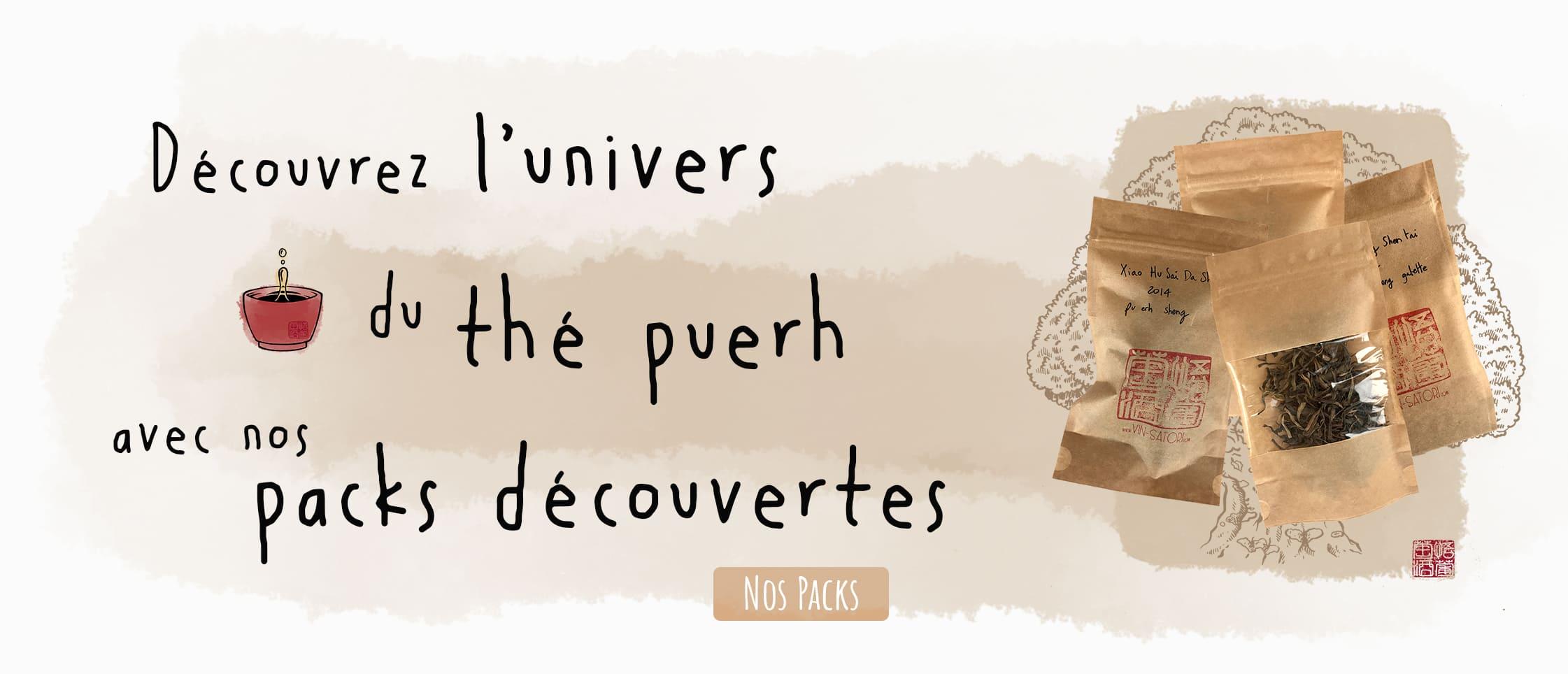 Pack découverte Thé pu erh