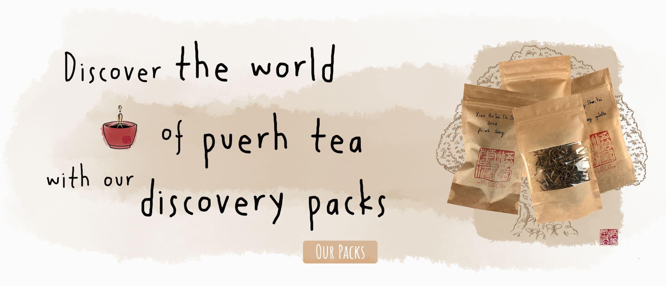 discovery pu erh tea pack