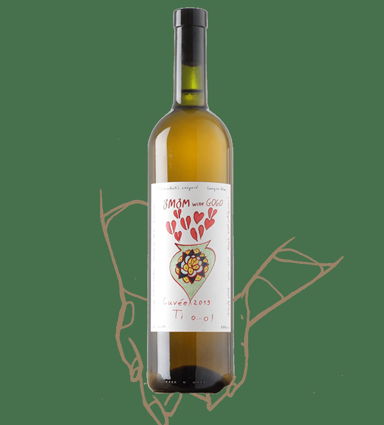 Ti o...o! de Gogo Wine Ketevan Berishvili) est un Vin naturel géorgie