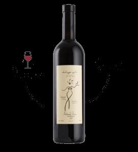 GOGO WINE - SAPERAVI - Vin géorgien